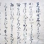 02hahakigi